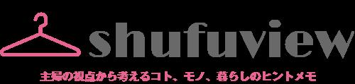 shufuview